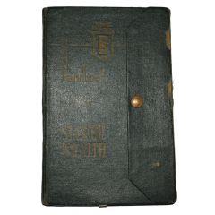 Handbook - Silver Wraith TSD511